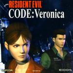 Resident Evil Code: Veronica cover art