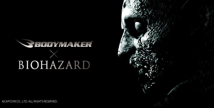 Une ligne de vêtement Biohazard en partenariat avec Bodymaker