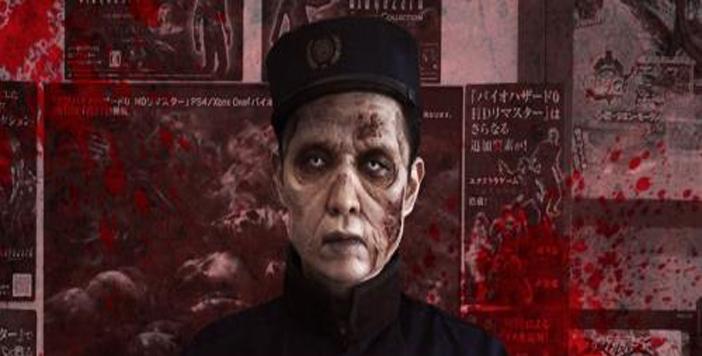 Le producteur de Biohazard 0 HD est un zombie !