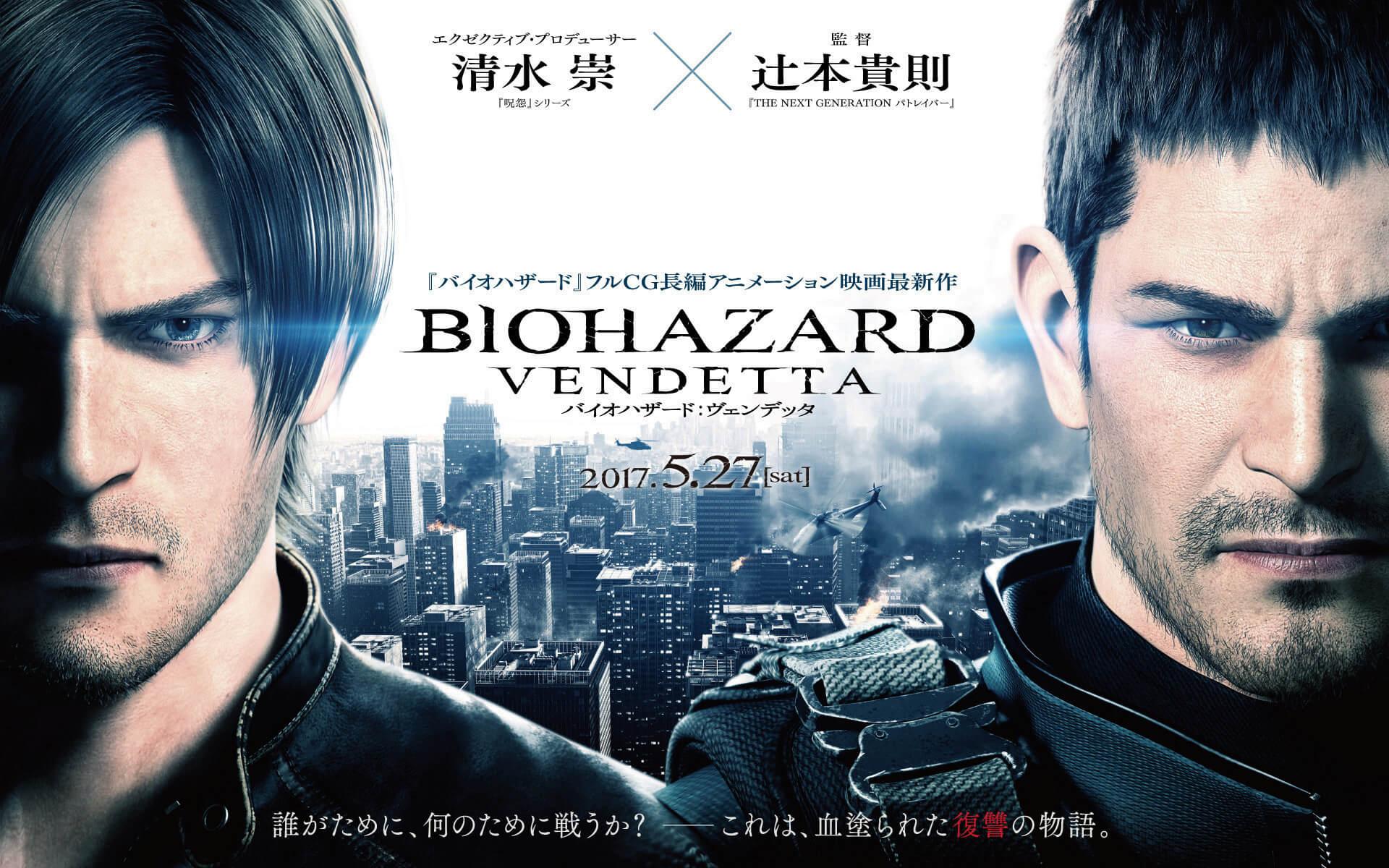 Resident Evil Vendetta à l'E3