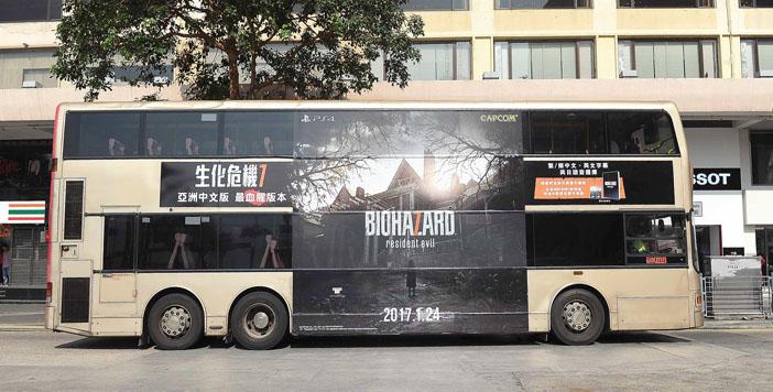 En route pour Biohazard 7…en bus !