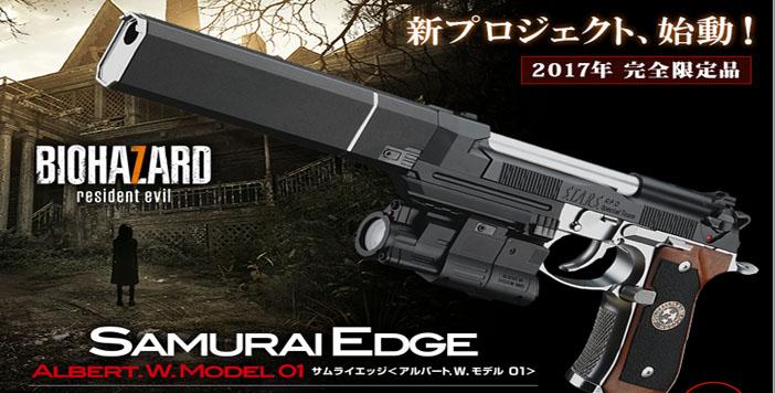 Une nouvelle réplique issue de Resident Evil 7 bientôt en vente !